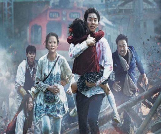 Train to Busan Film Afişi